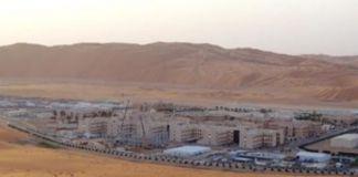 Kilang minyak Aramco di Arab Saudi. (IAN TIMBERLAKE / AFP)